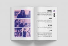 חוברת פתוחה המכילה תמונות של מתנדבים והסבר על פעילויות הארגון
